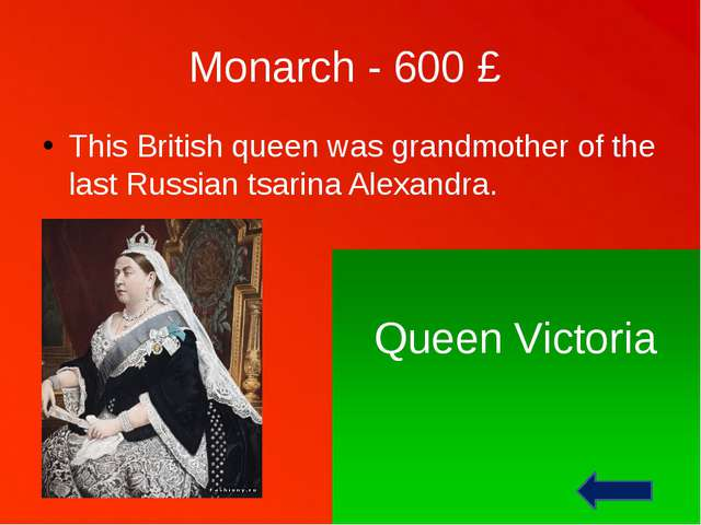 Monarch - 800 £ After this King all kings in British Parliament speak French....