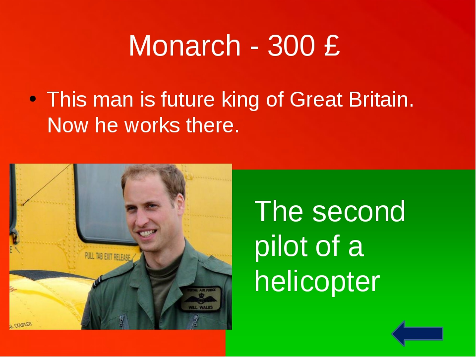 Monarch - 200 £ This queen of Great Britain was the daughter of Henry VIII an...