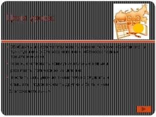 Обобщить и систематизировать знания по теме «Синтаксис и пунктуация» («Словос
