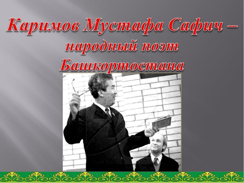 Вы скачали эту презентацию на сайте - viki.rdf.ru Вы скачали эту презентацию...