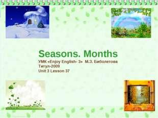 Seasons. Months УМК «Enjoy English- 3» М.З. Биболетова Титул-2009 Unit 3 Less