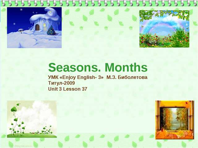 Seasons. Months УМК «Enjoy English- 3» М.З. Биболетова Титул-2009 Unit 3 Less...