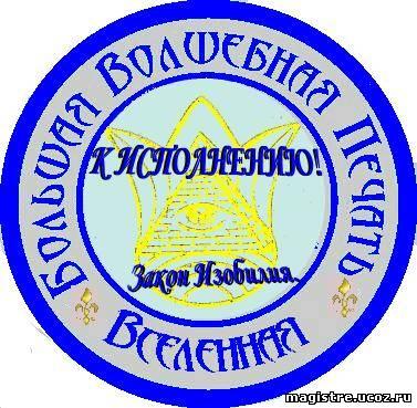 http://www.4goodluck.org/e107_files/public/1263556551_1882_FT7159_.jpg
