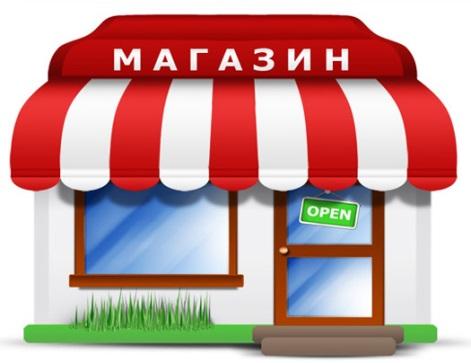 http://www.labinsk.biz/images/logo/e_bay.jpg