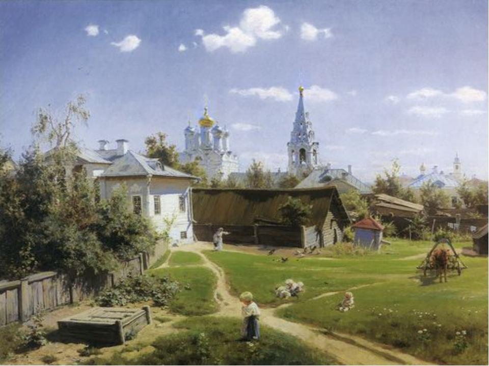 В1877Поленов поселился в Москве. На VI передвижной выставке Поленов показ...