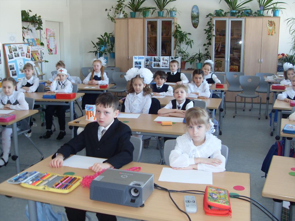 Классный час в начальной школе фото