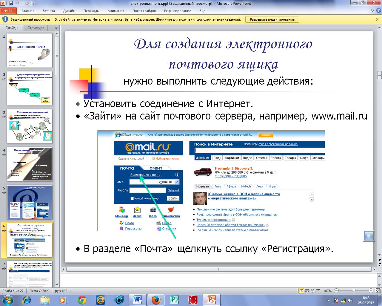 hello_html_1e28dc39.png