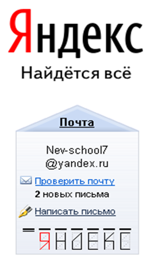 hello_html_m2e21cab1.png