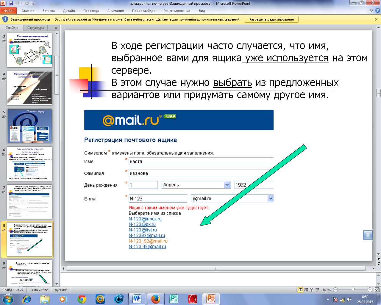 hello_html_m73737dbc.png