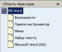 hello_html_6ec34276.jpg