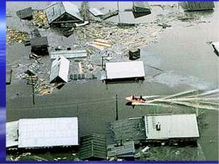 Затопление - покрытие окружающей местности слоем воды. При этом под водой мог
