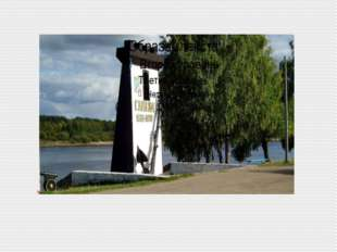 Постамент, посвящённый 400-летию Гайнам