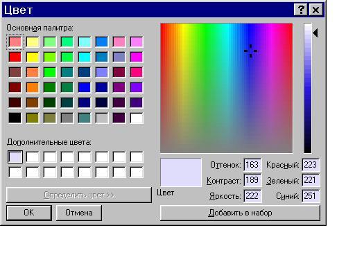 Иллюстрированный самоучитель по Web-графике