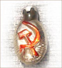 Елочная игрушка с советской символикой