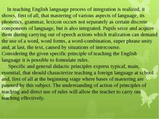 In teaching English language process of integration is realized, it shows, f
