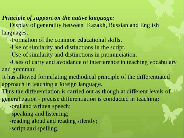 Principle of support on the native language: 	Display of generality between...