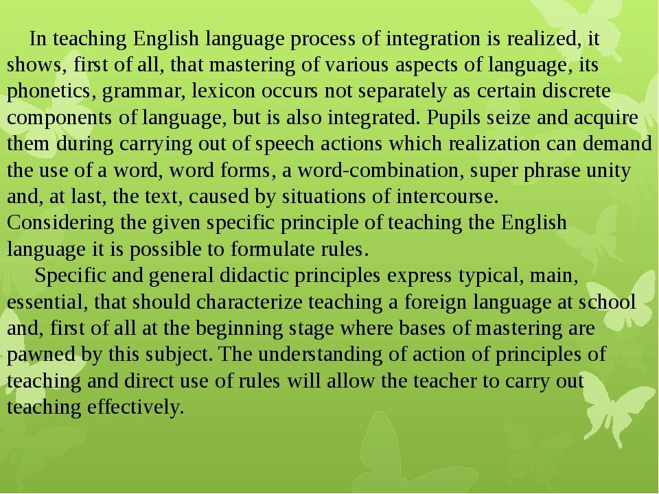 In teaching English language process of integration is realized, it shows, f...