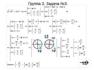 y x 0 -1 1 a=1 a= 3/4 y=a