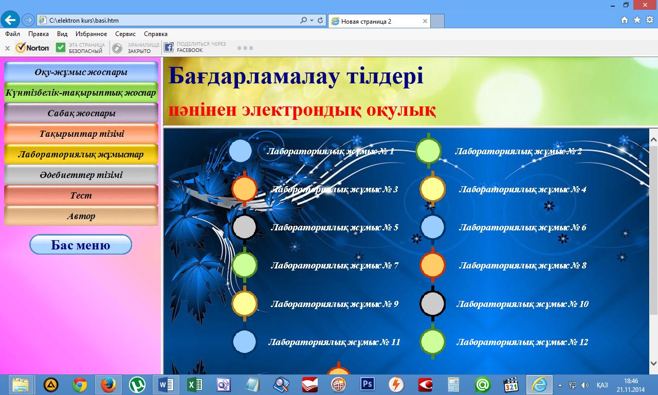 hello_html_7b5f8dca.png