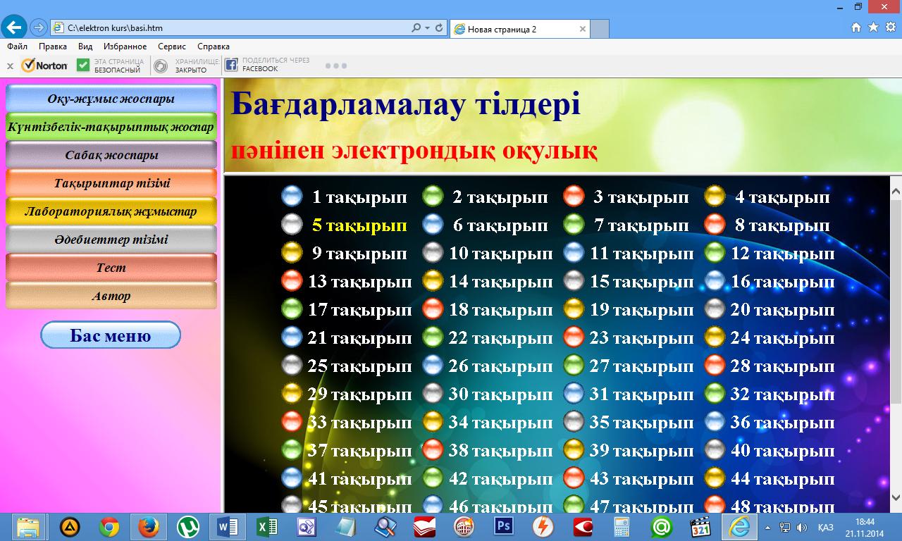 hello_html_m618cd7ec.png