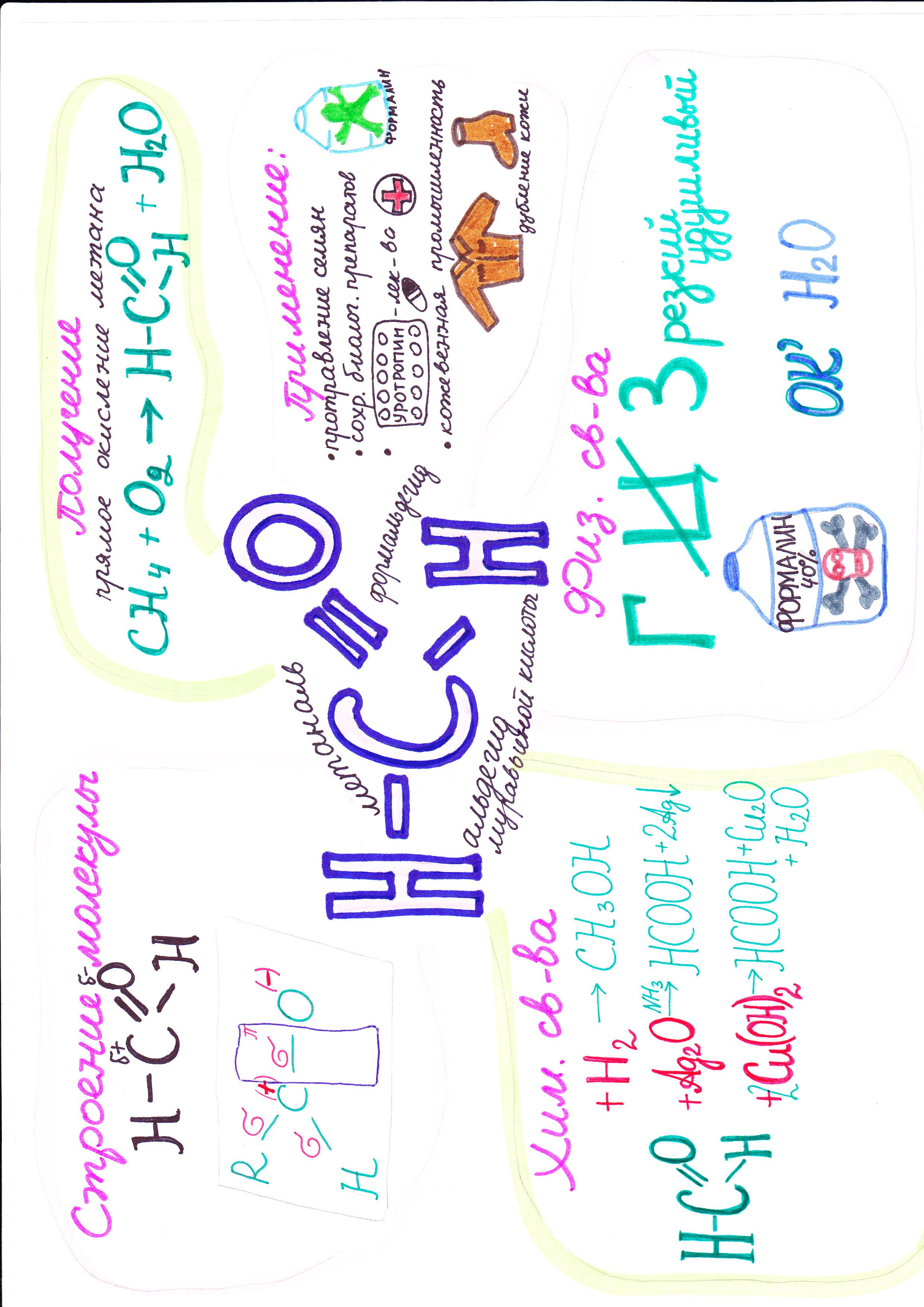 hello_html_6b1ae662.jpg