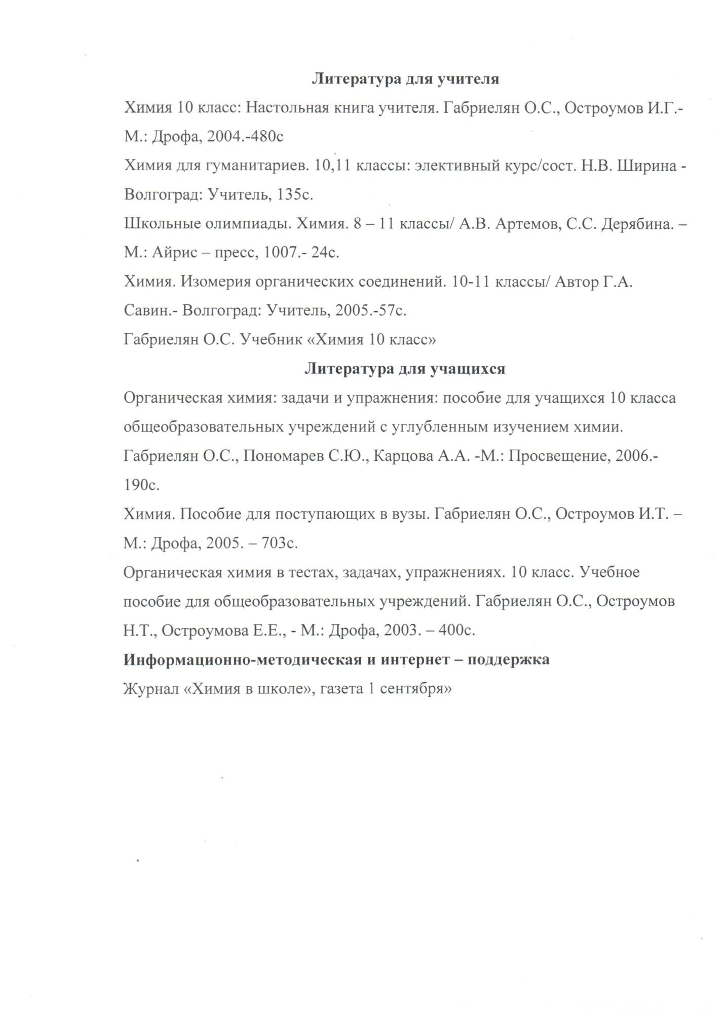 C:\Users\Леха\Desktop\м.и\5.jpg