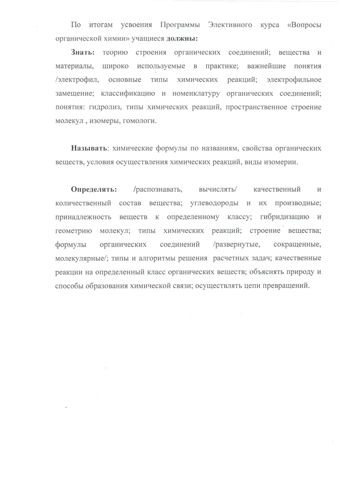 C:\Users\Леха\Desktop\м.и\7.jpg