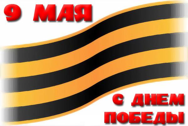 hello_html_m4eb43034.jpg
