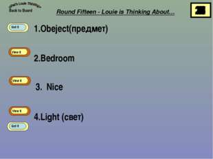 1.Obeject(предмет) 2.Bedroom 3. Nice 4.Light (свет) Back to Board View It Vie