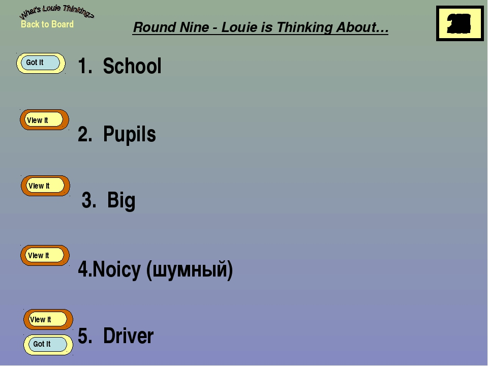 1. School 2. Pupils 3. Big 4.Noicy (шумный) 5. Driver Back to Board View It V...