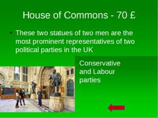 House of Commons – 20 £ There are red lines on the carpet in the House of Com