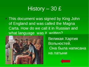 Monarch - 40 £ After this King all Kings in British Parliament speak French.