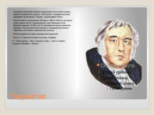 Творчество В молодости Крылов был известен прежде всего как писатель-сатирик,