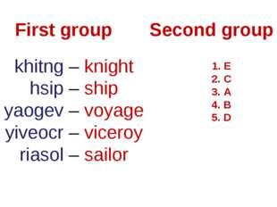khitng – knight hsip – ship yaogev – voyage yiveocr – viceroy riasol – sailo