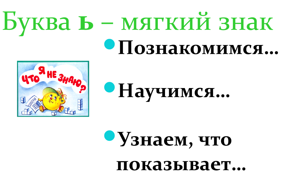 hello_html_mdf3ce93.png