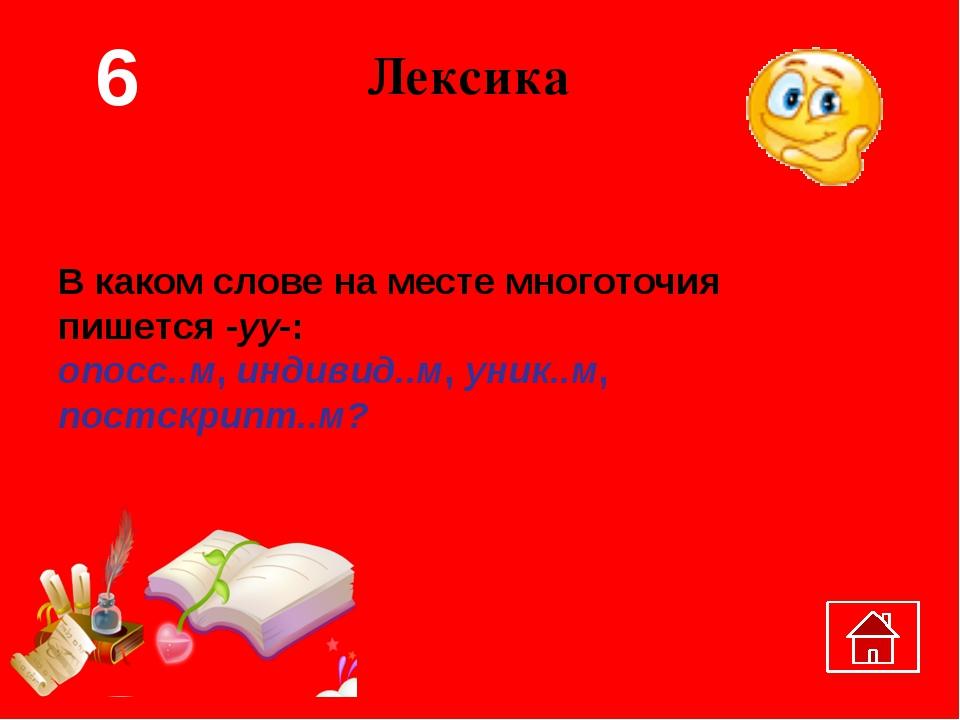 В гостях у писателей Назовите название рассказа И.С.Тургенева по описанию инт...
