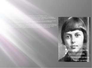 Родилась 20 февраля 1926 года в городе Ленинграде в семье рабочего. По нацио
