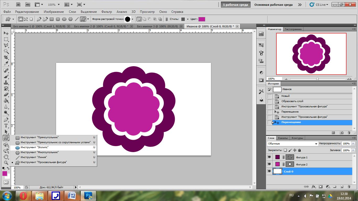 """Инструкционная карта """"Создание авторской этикетки"""" в графическом редакторе """"Adobe Photoshop CS5""""."""