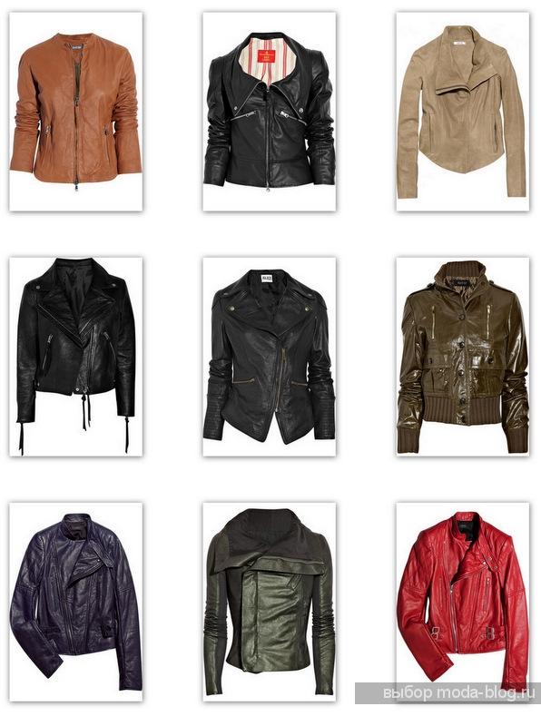 http://moda-blog.ru/wp-content/uploads/2011/02/kurtki2011.jpg