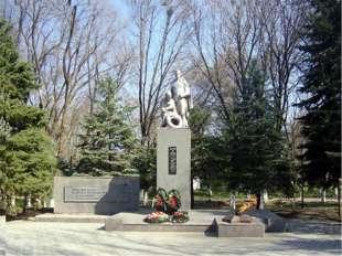 Объект исследования памятник- мемориал «Огонь вечной славы»