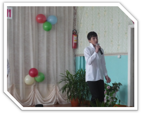 D:\Documents and Settings\Admin\Рабочий стол\лариса\районный ученик года 2011 в Рысево\P1070337.JPG
