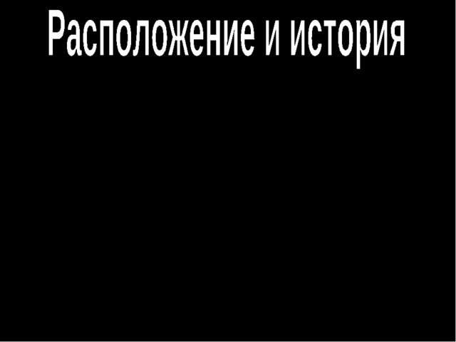 Национальный парк «Забайкальский» образован в 1986 г. на территории Республи...