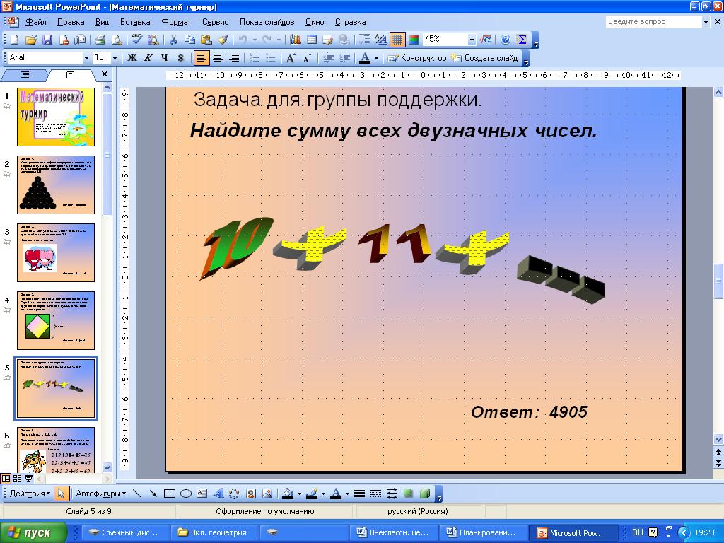hello_html_300dcb44.png