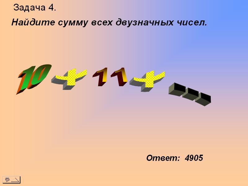 hello_html_76bc3127.png