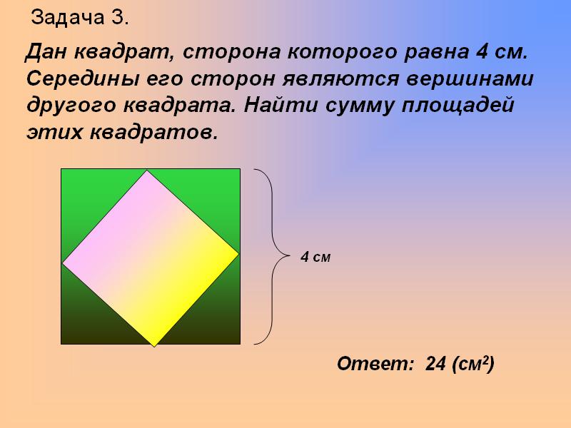 hello_html_7ef479e0.png