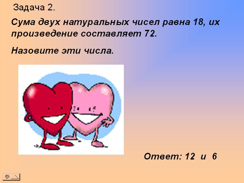 hello_html_m52e08144.png