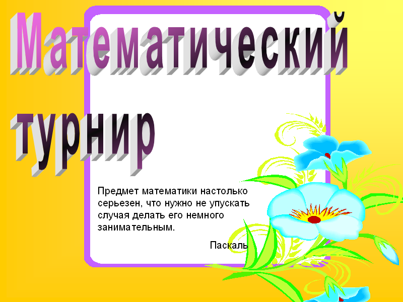 hello_html_m7c03341.png
