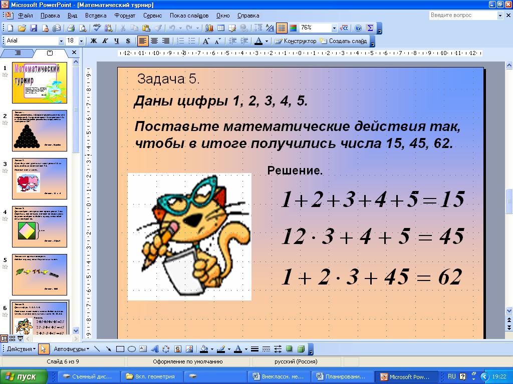hello_html_md18c66e.png