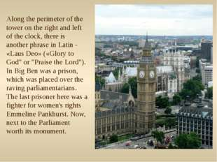 Along the perimeter of the tower on the right and left of the clock, there is