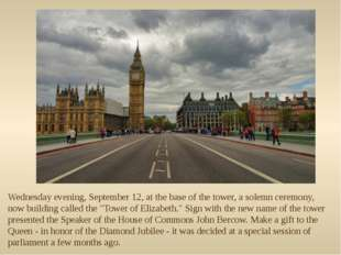 Wednesday evening, September 12, at the base of the tower, a solemn ceremony,
